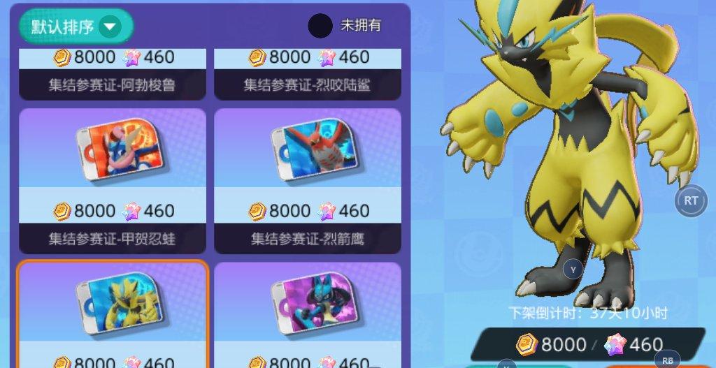 Monedas-pokemon-unite